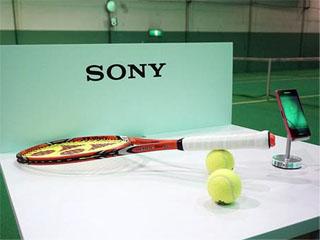 Okos teniszütő Japánból